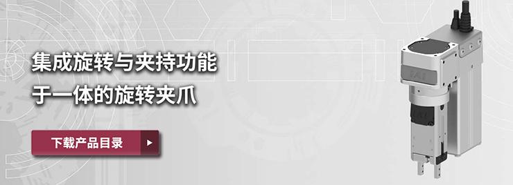 RCP6-RTCK_CC0262-1A_WEB