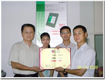 深圳市爱迪尔有限公司高清图片