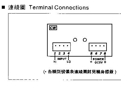 DH4数显直流电流表|四位半超小型数字显示直流电流表头 接线图-四位图片