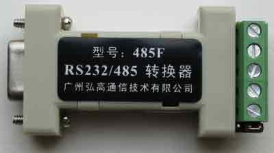 485F 232至485转换器, RS232接口连线, RS422接线 广州弘高通图片