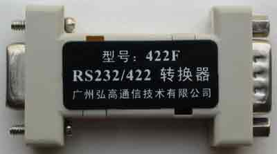 RS232至RS485转换器 422F 232至485转换器, RS422接口连线, RS图片
