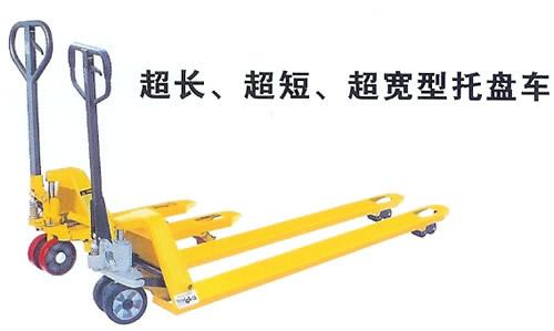 电动搬运车-太原进口液压搬运车