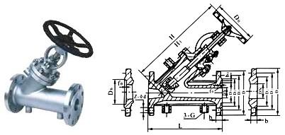保温直流式截止阀结构图