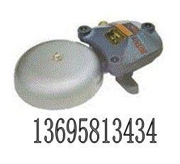 BAL1 36 150连击电铃,矿用连击电铃