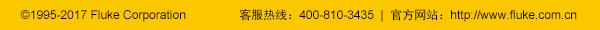 Fluke Corporation 客服热线:400-810-3435 官方网站:http://www.fluke.com.cn