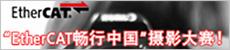 瓦特-首页左侧6号logo
