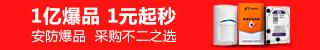 网站首页河姆渡banner