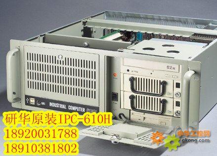 传统的PCI和PCIE尺寸会大研华 一些