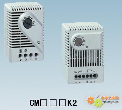 温度湿度控制器 温度控制 电气柜温度控制 电气柜温度 -温度控制 电气