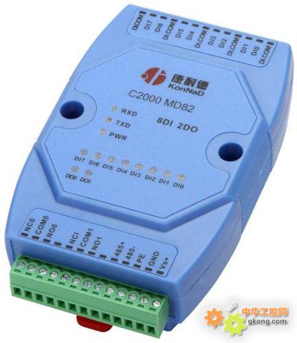 rs485串口_开关量转RS485 串口模块-数字量 串口模块 开关量转RS485-