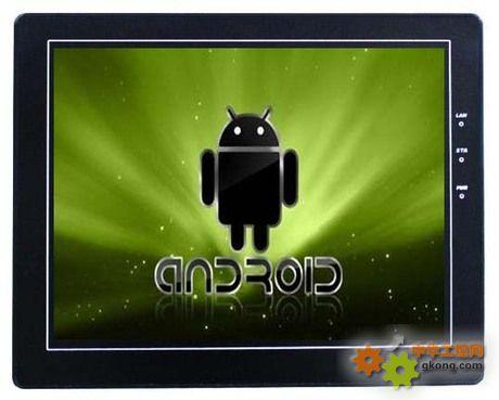 10.4寸android安卓工业平板电脑