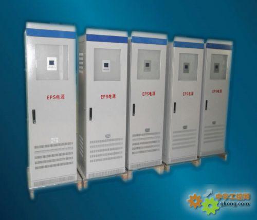 10KWEPS应急电源 10KWEPS电源 10KEPS应急电源 单相EPS电源