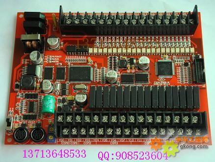 FX1N-40MR-4AD chaoling-PLC 工控机 可编程