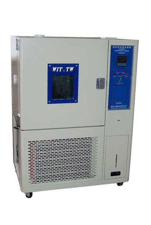高低温测试箱 WCT 2P C