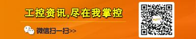 微信��Ugkongbbs